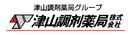 津山調剤薬局株式会社の薬剤師新卒募集