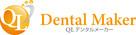 QLデンタルメーカー株式会社の歯科技工士新卒募集