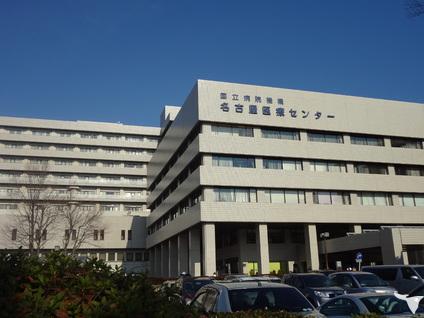 独立行政法人国立病院機構 東海...