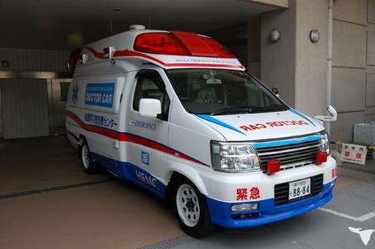 災害 センター 神戸 医療